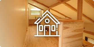 天領木の住まいは 「長期優良住宅」を 仕様を標準装備